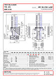 Гидроцилиндр с крышкой Binotto MFC 165-5-7050 (фронтальный), фото 2