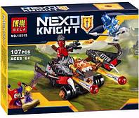 Конструктор Nexo Knights Глобострел 10515