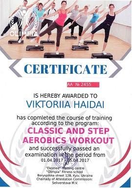 Сертификат инструктора аэробики и степа от школы Олимпия