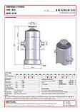 Гидроцилиндр Binotto BSC 8-2740-238 (подкузовной), фото 2
