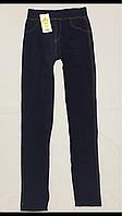 Лосины ТМ Ласточка джинс арт.425 оптом., фото 1