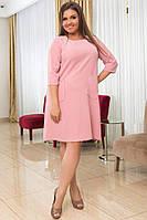 Платье с карманами в расцветках 21632, фото 1