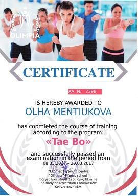 Сертификат на английском языке для инструкторов тай-бо от школы Олимпия