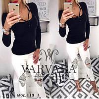 Модная новинка! Чёрный женский свитер кофточка с портупеей 42-44 44-46