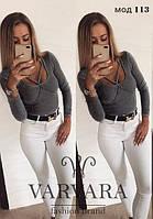 Модная новинка! Серый женский свитер кофточка с портупеей 42-44 44-46