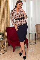 Костюм юбка и пиджак  в расцветках 21633, фото 1