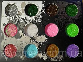 Блискітки 12 кольорів (коробка) набір