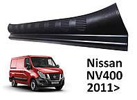Накладки на пороги для Nissan NV400 2011>