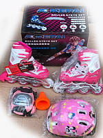 Роликовые коньки раздвижные, шлем и защита, Kepai F1-K9 ролики