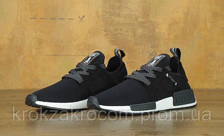 Кроссовки adidas Mastermind Japan x NMD XR1  replica AAA