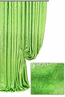 Ткань для штор блэкаут СОФТ (двухсторонняя) салатовый