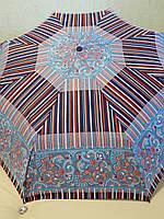 Женский зонт Airton механика