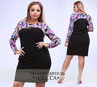 Платье оригинальный дизайн для стильной леди большого размера новинка Производитель Одесса ( 48,50,52,54 )