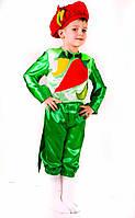 Перец трехцветный прокат карнавального костюма