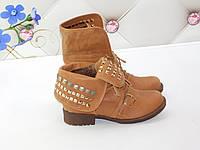 Ботинки женские коричневые с заклепками и отвотором
