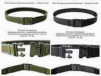 Тактический ремень жёсткий на фастексе, фото 1