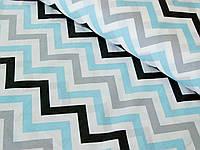 Ткань для детского постельного белья, поплин Зигзаги трехцветные голубые