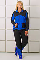 Женский спортивный костюм на осень больших размеров Бонита, цвет электрик размер 54-64