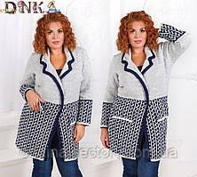 Вязаное пальто женское 46-56 размеров