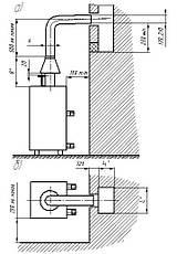 Газовий котел Рівнетерм 56 кВт(авт. КАРЕ) однокотурний, фото 3