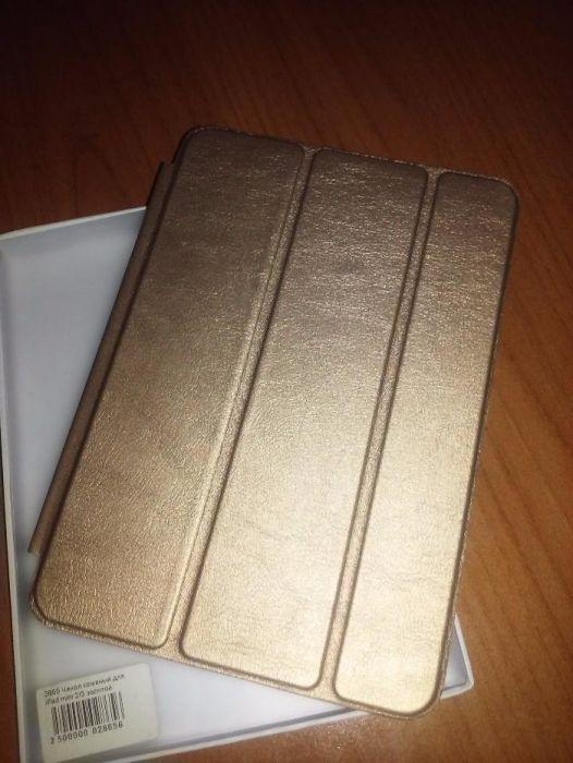 Чехол книжка iPad Mini 1 2 3 4 Smart Case обложка футляр