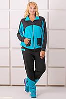 Женский спортивный костюм на осень больших размеров Бонита, цвет бирюза размер 54-64