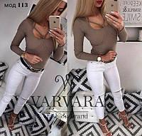 Модная новинка! Женский свитер кофточка с портупеей цвета капучино 42-44 44-46