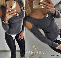 Модная новинка! Серый женский свитер кофточка с открытым плечом и нашивкой 42-44 44-46