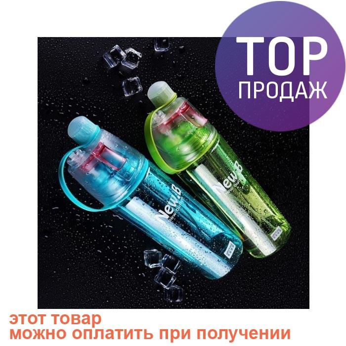 0173cb4c7ac1 Спортивная бутылка для воды с распылителем New B green - БРУКЛИН интернет-гипермаркет  в Киеве