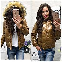Стильная курточка с меховым капюшоном ЕВРОЗИМА С, М, Л