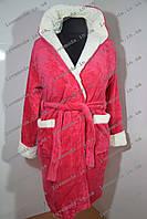 Женский стильный короткий халат