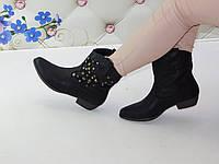 Ботинки (ковбойки) женские черные с заклепками