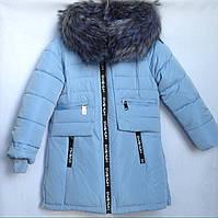 Детская зимняя куртка для девочки оптом 116-140