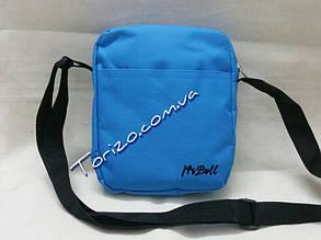 Мужская сумка борсетка голубая