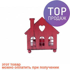 Подсвечник домик 11см / аксессуары для дома
