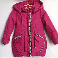 Детская зимняя куртка для девочки оптом 5-9 лет