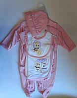 Комплект для малышей 1-3 месяца Размер 62 Розовый Хлопок 31436 Таиланд