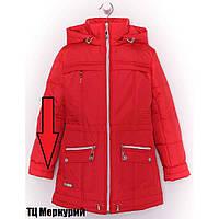 Куртка детская подросток демисезон весна осень для девочки Виктория