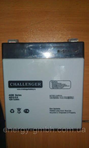Аккумулятор Challenger AS 12-5