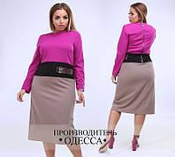 Стильное платье оригинальный дизайн новинка Производитель Одесса ( 46-60 )