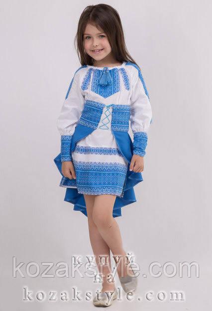 afe368caa21b95 Український костюм для дівчинки