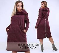 Стильное трикотажное платье оригинальный дизайн новинка Производитель Одесса ( 46-60 )