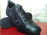 Стильные кроссовки,кеды Madoks
