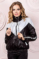 Куртка №461