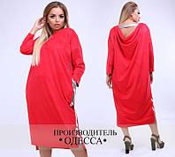 Стильное замшевое платье оригинальный дизайн новинка Производитель Одесса ( 46-60 )
