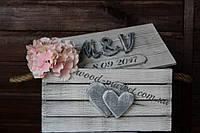 Короб для свадебных атрибутов