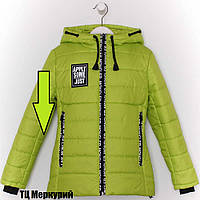 Курточка детская подростковая демисезонная весенняя осенняя для девочки Лера