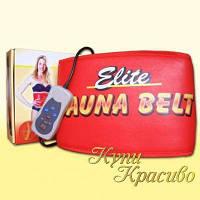 Пояс для похудения Sauna Plus сауна плюс