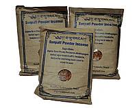 Тибетские сыпучие благовония (Санг) Sunpati Sang