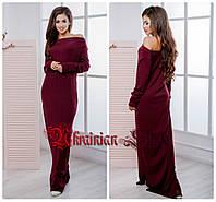 Теплое трикотажное платье в пол. 3  цвета